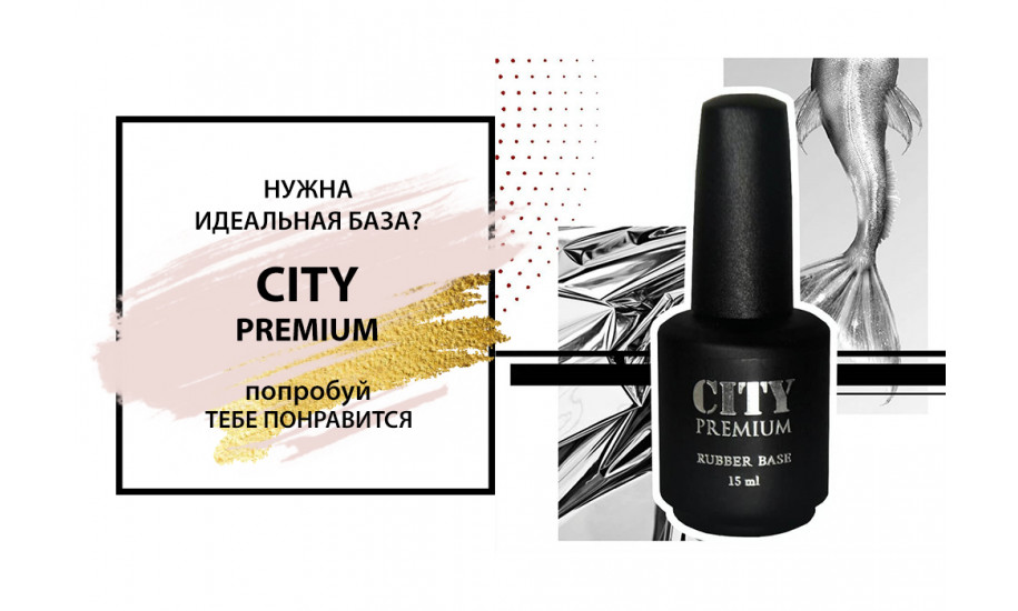 City-Nail Base